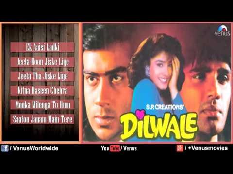 kamranbaloch Dilwale   Audio Jukebox   Ajay Devgan, Raveena Tandon, Sunil Shetty, Paresh Rawal