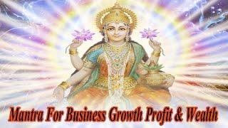 Vyapar Lakshmi Mantra   Mantra For Business Growth Profit & Wealth