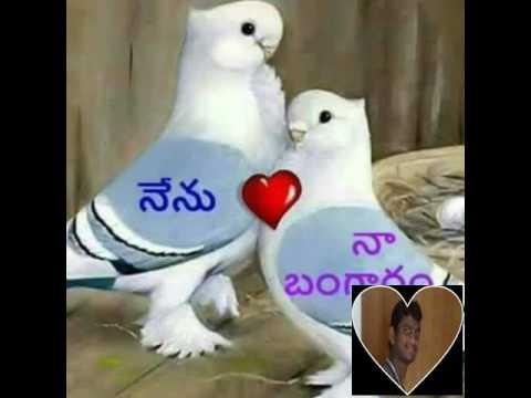 Naresh mudiraj love