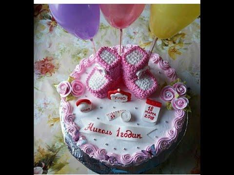 Торт для девочки на 1 годик)))Cake For The Girl For 1 Year