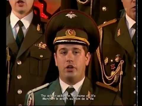 Alexandrov Ensemble (Red Army Choir) Ballad of a Soldier Баллада о Солдате