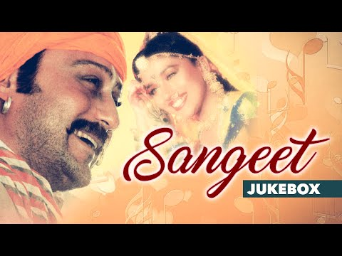 """Sangeet"" Full (HD) Video Song (Jukebox) 