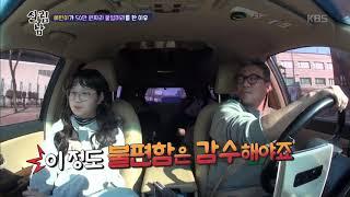 살림하는 남자들2 - 혜빈소녀! 숙녀로 변신?!!!.20190130