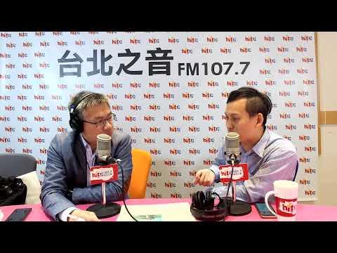 20191128《羅友志嗆新聞》專訪韓國瑜競選辦公室發言人 葉元之