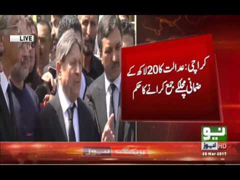 #BreakingNews: Islamabad High Court approves #SharjeelMemon's plea for protective bail. #NeoNews
