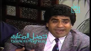 أحمد عدوية - القمر مسافر (جلسة خاصة)