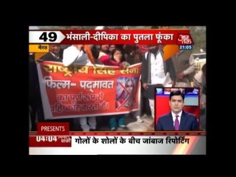 Shatak AajTak | Padmavat Protests Turn Violent; Effigies Of Deepika And Bhansali Burnt