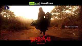 Darling 2 Telugu Horror Movie Trailer || Kalaiyarasan, Rameez Raja, Maya, Radhan