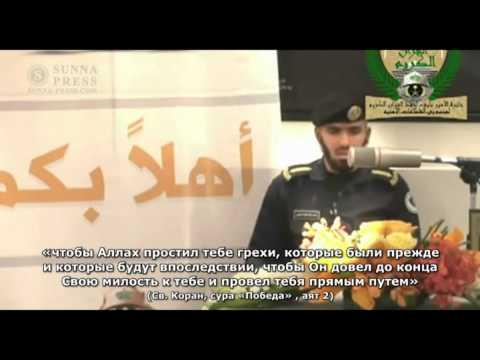 Мусульмане читают Коран:
