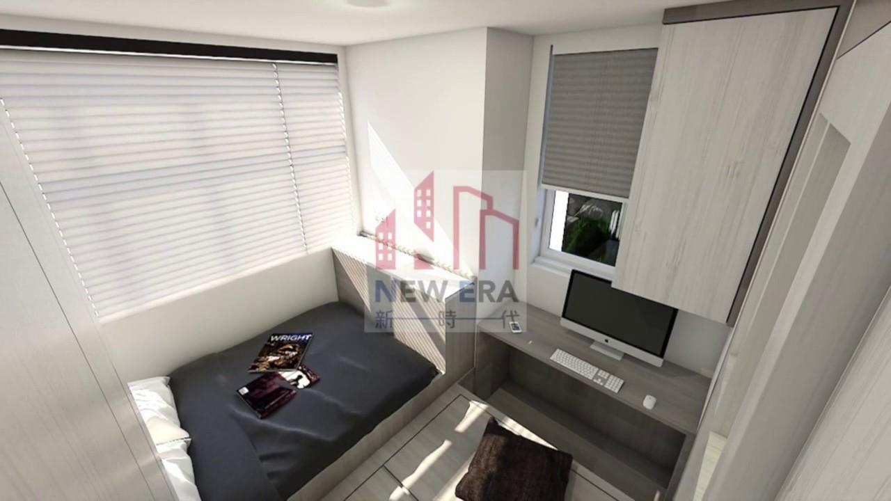 公屋裝修342:凱樂苑2人單位設計參考@新時代楊小姐90748148 - YouTube