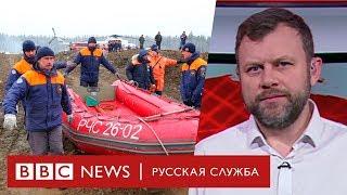 Прорыв дамб под Красноярском  Кто виноват? | Новости