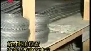 HKHA優質工序系列 - Chapter 05 - 砌磚 - 05.1 材料批核