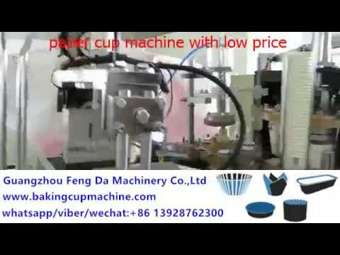 Paper Cup Machine Olx Youtube