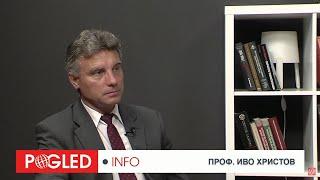 Проф. Иво Христов: Администрацията на Тръмп гледа на Украйна като на куфар без дръжка