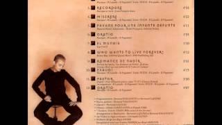 Ugo Farell 06 Oratio 07 El Mundis HQ Audio with Lyrics