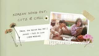 รวมเพลงประกอบซีรีย์เกาหลีเพราะๆ น่ารักๆ🥑🥑 [Korean Song OST. Cute & Chill]