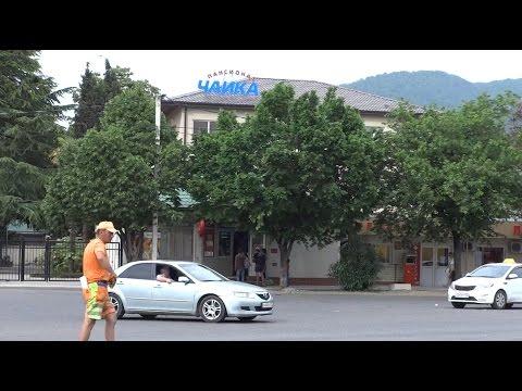 Пансионат Чайка на улице Победы в Лазаревском, основная база. Короткий обзор вокруг. SOCHI RUSSIA