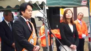 三重県議会議員 いながき昭義 稲垣昭義ホームページ http://www.dream-2...