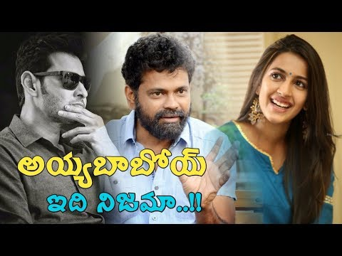 Mahesh Babu Sukumar || Sukumar and Niharika New movie about ||