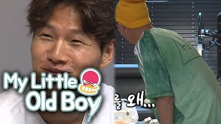 "Haha ""Jong Kook, are you really dating Jin Young?"" [My Little Old Boy Ep 91]"