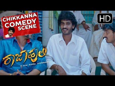 Chikkanna Kannada Comedy   Chikkanna'a comedy dialogues   Kannada Movie   Rocking star Yash