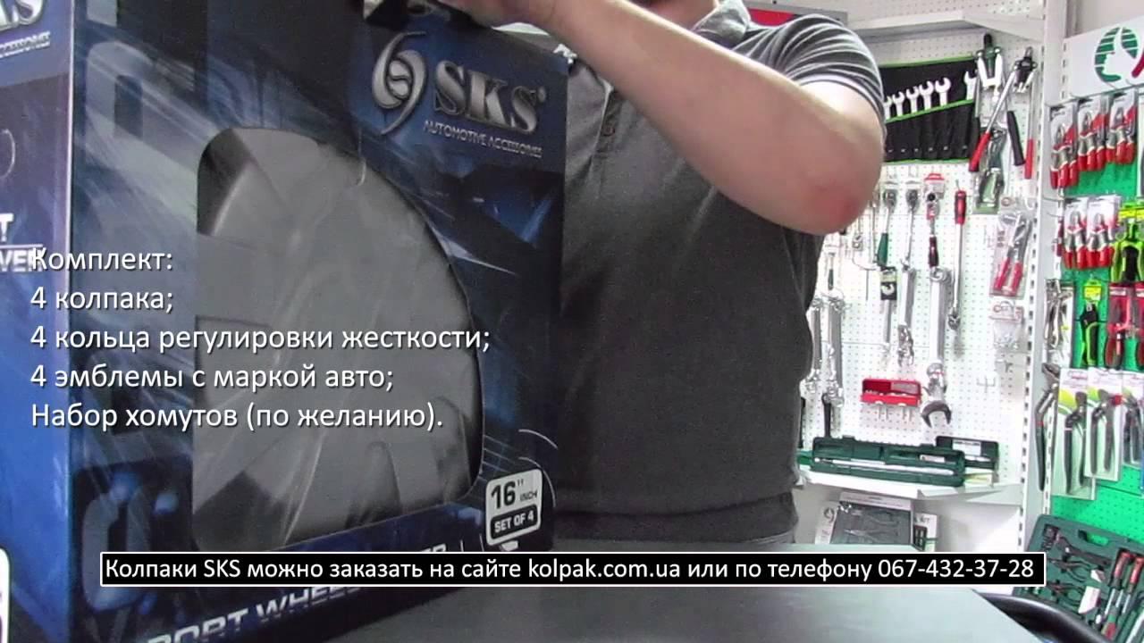 Примерка литых дисков REPLICA на автомобиль Hyundai Solaris - YouTube