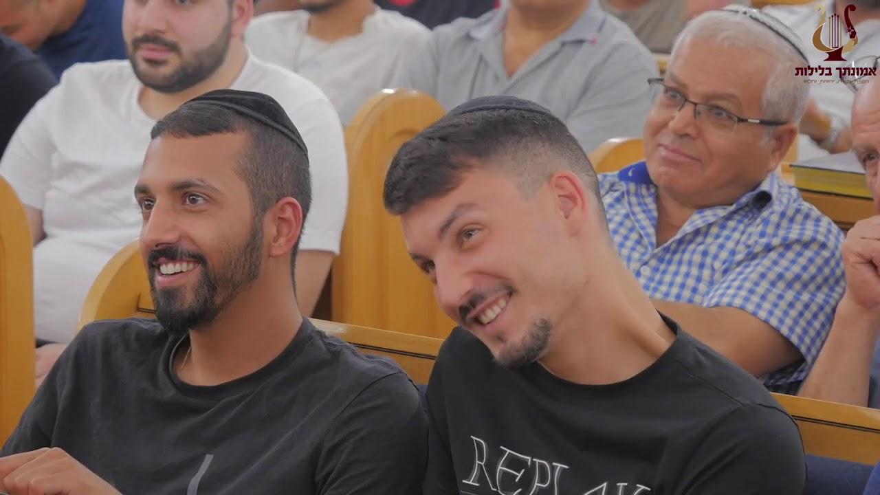הרב רונן שאולוב   רבי מתיא בן חרש   קדושת האדם   שמירת העיניים   צניעות   קרית אתא 17 6 2019