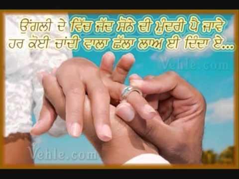 Gopi Bhandal By Chete Brand New Punjabi Song 2010 2011 2012 2013