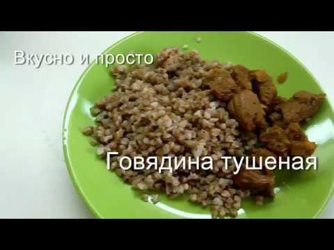 Калорийность продуктов: полная таблица готовых блюд