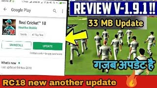 Real cricket 18 another new update 33 mb version 1.9.1 Diwali offer ??