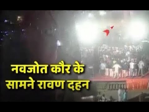 Amritsar Train Accident's New Video Out; Navjot Kaur Was Present, Left Soon After Ravan Dahan | ABP