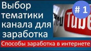Как прийти к доходу от 60000 рублей до 100000 рублей в месяц за 1 год.