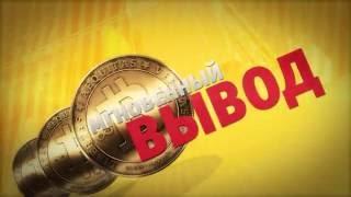 RedeX   Добро пожаловать! 100% в сеть! Bitcoin, сервисы, сверх прибыльный маркетинг!