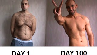 Repeat youtube video BRUTAL WEIGHT LOSS (100 Days Training Program)