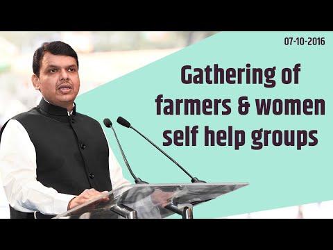 CM Devendra Fadnavis addressed a gathering of farmers & women self help groups