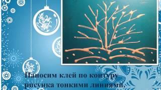 Техника нетрадиционного рисования во 2 младшей группе, зимой «Деревья в серебре»
