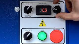 запуск и настройка сепаратора АСМ