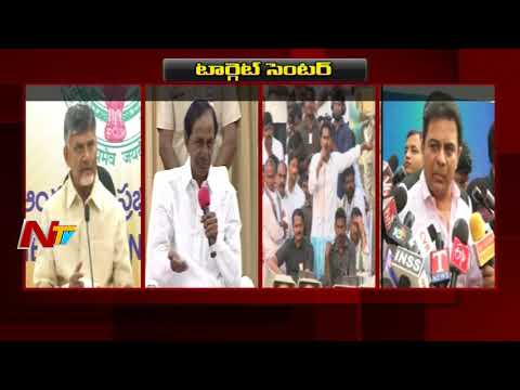 Telugu States Regional Party Leaders Comments on PM Modi and Central Govt    NTV