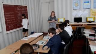 Відкритий урок з української мови. Вчитель: Базилєва Т.П.