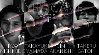 NGTV×TAKERU |WERE WOLF/人狼 Vol.3.5