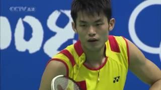Lin Dan 2008 | Badminton Player Highlights