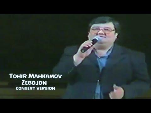 TOHIR MAHKAMOV MASQARABOZ MP3 СКАЧАТЬ БЕСПЛАТНО