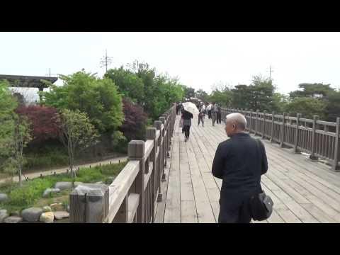 South Korea Demilitarized Zone (DMZ)