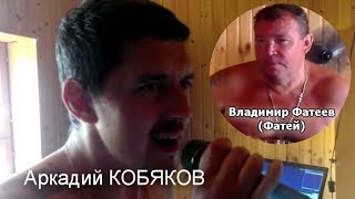Download Аркадий Кобяков - А над лагерем ночь (Икша-2014) Mp3 and Videos