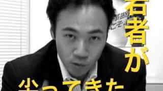 鈴木けいすけからのメッセージ6.