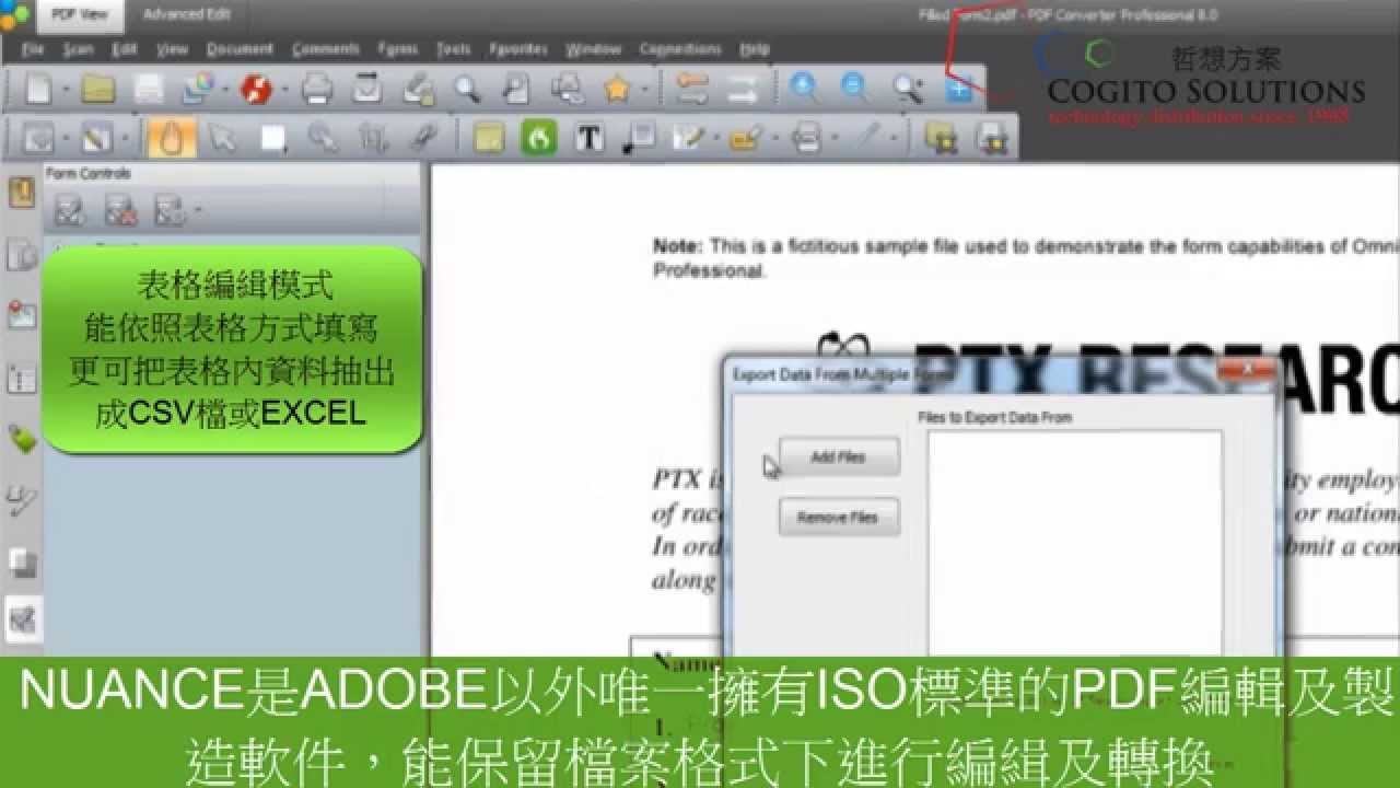 Nuance PDF Converter Professional Download (Free trial)