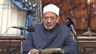 بالفيديو...شيخ الأزهر: الإرهاب ليس دين سماوي وإلصاقه بالإسلام ظلم