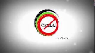 سكس عربي مقطع فيديو خطير