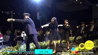 [공주 뮤지컬웨딩] 2019.11.16 경복궁 2층 한…