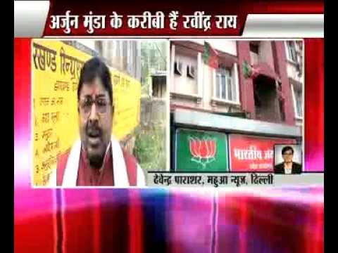 Rakesh pandey in mahuaa news